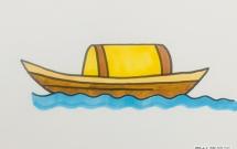 非常简单的小木船简笔画步骤