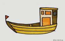 渔船简笔画教程 渔船简笔画图片步骤