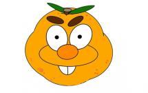 卡通搞笑的橙子简笔画
