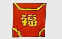 春节新年红包怎么画