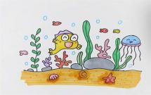 漂亮的海底世界简笔画
