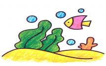 儿童海底世界简笔画