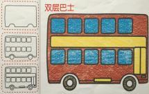关于双层巴士的简笔画