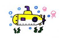 海底的潜水艇简笔画步骤