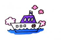 四步学会画轮船简笔画