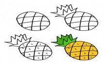 菠萝的简单画法