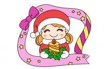 圣诞节小女孩送祝福简笔画