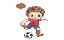 彩色的足球运动员简笔画教程
