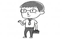 提着手提包的男青年简笔画