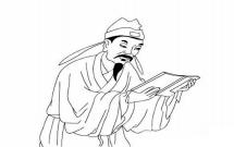 看书的古人简笔画
