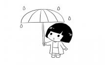 打雨伞的小女孩简笔画