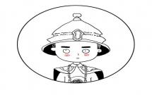 一组卡通的清朝人物简笔画