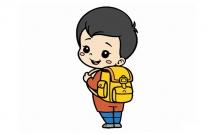 背着书包的小男孩简笔画