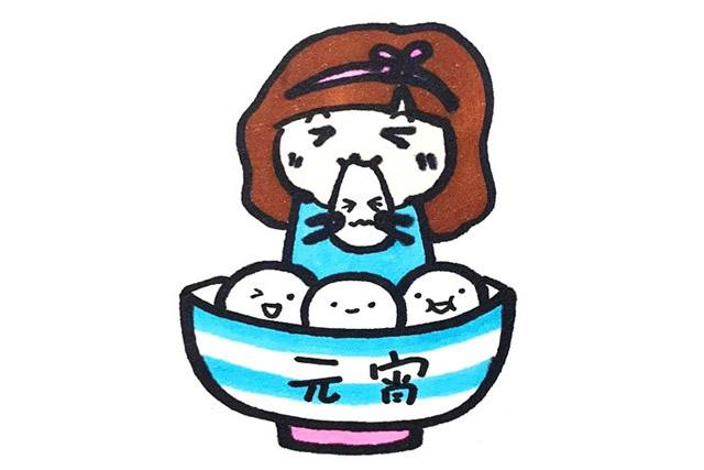元宵节吃汤圆的小女孩简笔画